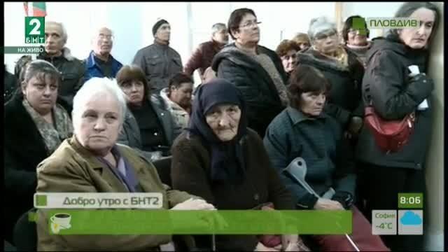 Отлага се протестът в Красното срещу концесията на минералния извор