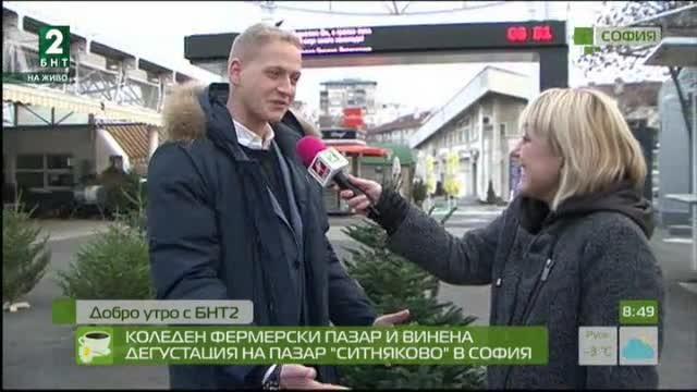 """Коледен фермерски пазар и винена дегустация на пазар """"Ситняково"""" в София"""