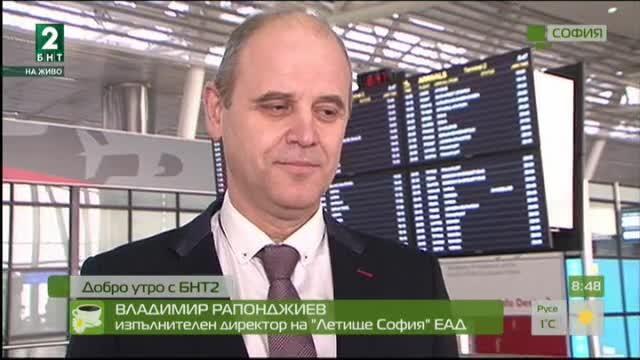 Готовността на Летище София за българското председателство на Съвета на ЕС