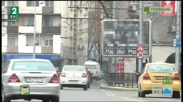 Асоциацията за външна реклама – против махането на билбордове в Пловдив
