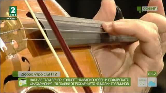 Накъде тази вечер: Концерт на Марио Хосен и Софийската филхармония