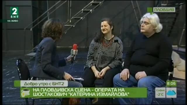 """Операта на Шостакович """"Катерина Измайлова"""" на пловдивска сцена"""