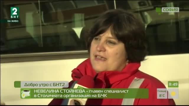 Кампания на Българския червен кръст в помощ на бездомните в София