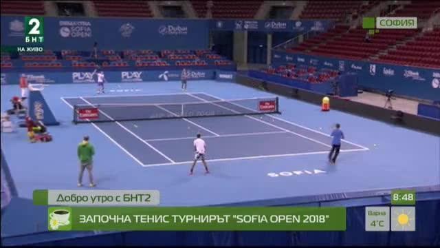 Започна тенис турнирът Sofia Open 2018