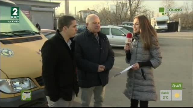 """Започна състезанието """"Най-добър млад шофьор на България"""""""