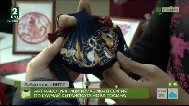 Арт работилници и музика в София по случай Китайската нова година