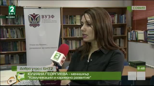 Безплатна финансова академия за ученици в София