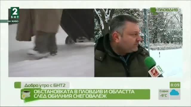 Обстановката в Пловдив и областта след обилния снеговалеж