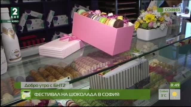 Голям шоколадов фестивал в София