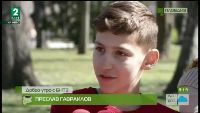 Преслав Гавраилов - с награда за есе на тема Аз съм българче