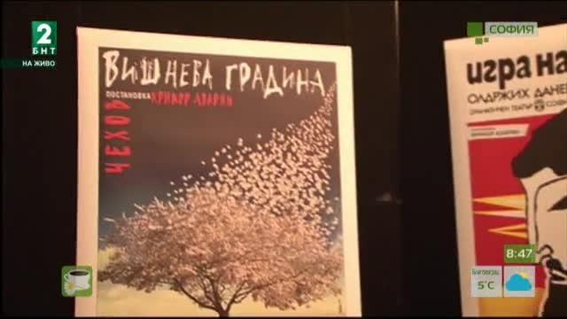 """Театър """"Азарян"""" чества годишнина от рождението на проф. Крикор Азарян"""