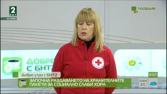 Започва раздаването на хранителните пакети за социално слаби хора в Пловдив