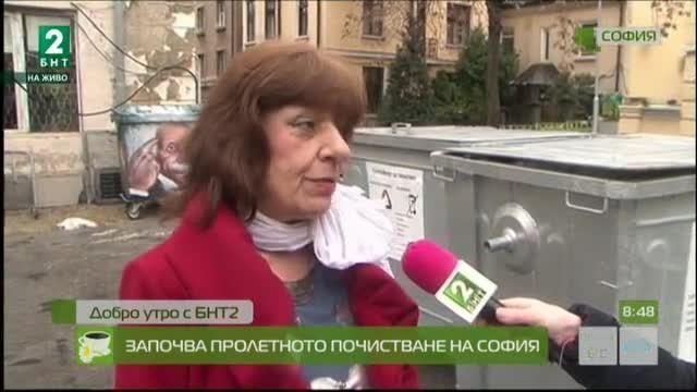 Започва пролетното почистване на София