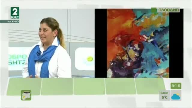 """""""Розовата котка"""" – новата изложба на Цвета Марова"""