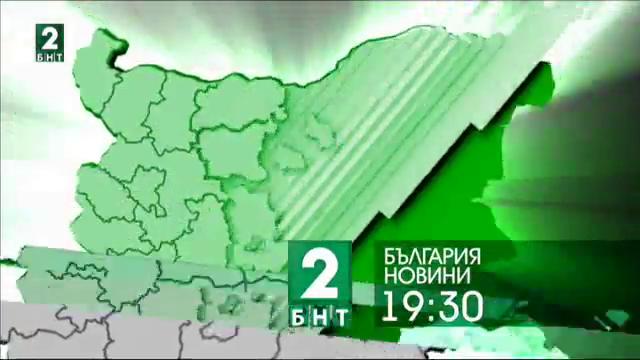 БНТ2 Новини