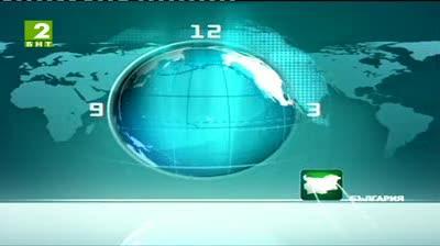 България 08:30 - новините на БНТ2, 12 май 2013