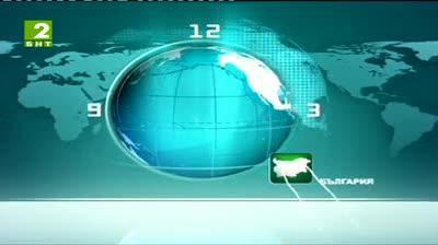 България 10:30 - новините на БНТ2, 12 май 2013