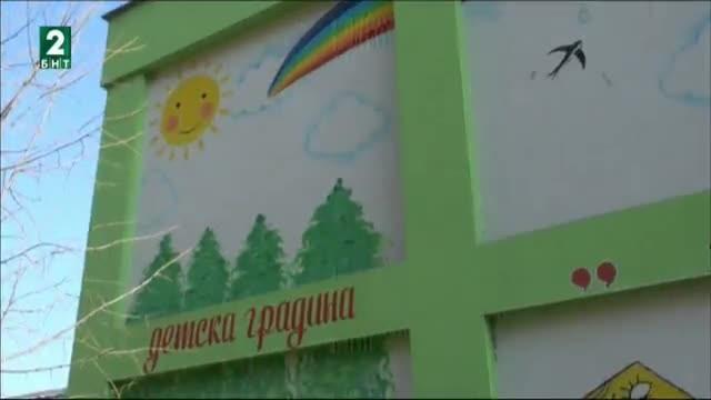 България 12:30 – 01.02.2018