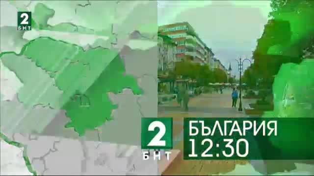 България 12:30 – 1.03.2018