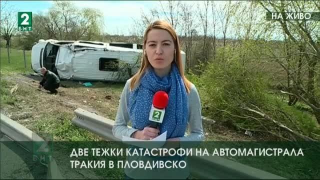 България 12:30 - 4.04.2018