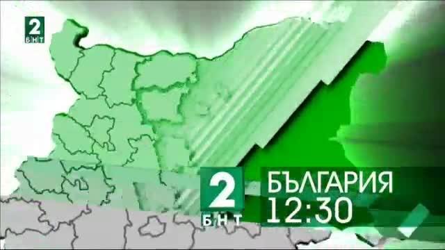 България 12:30 - 5.03.2018