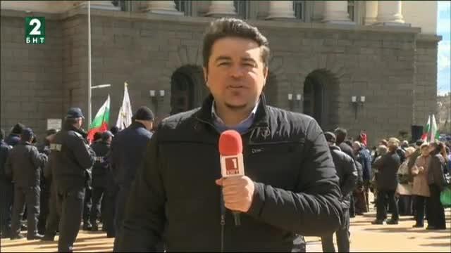 България 12:30 - 7.03.2018