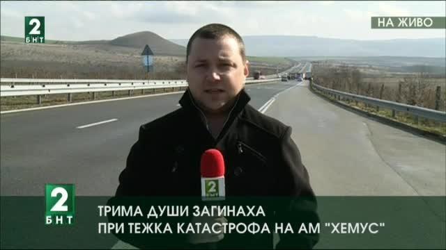 България 12:30 – 08.02.2018