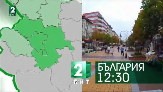 България 12:30 - 9.03.2018