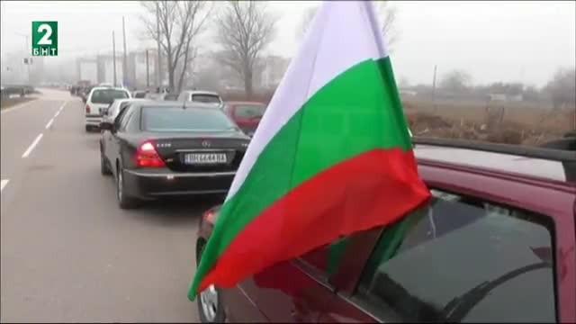 България 12:30 – 10.02.2018