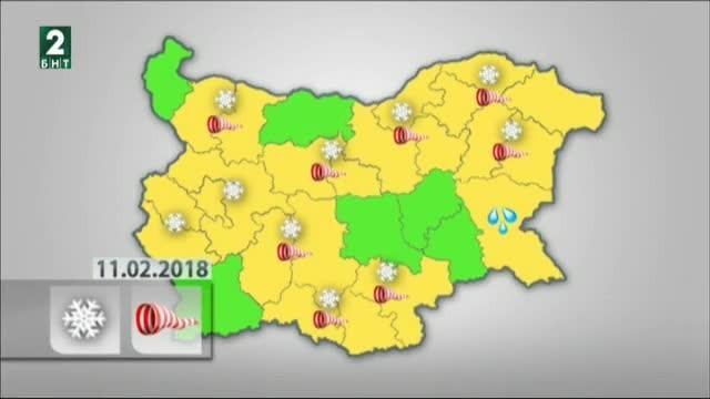 България 12:30 – 11.02.2018