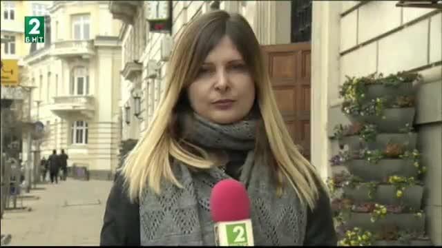 България 12:30 – 13.02.2018