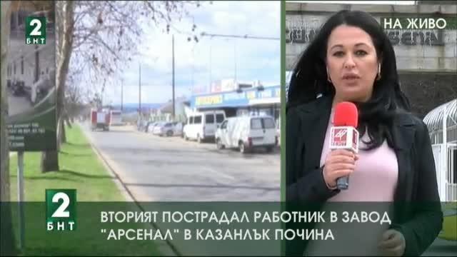 България 12:30 - 15.03.2018