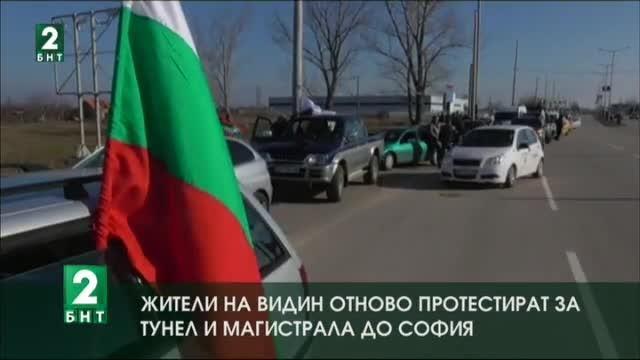България 12:30 – 17.02.2018