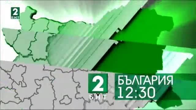 България 12:30 - 17.03.2018