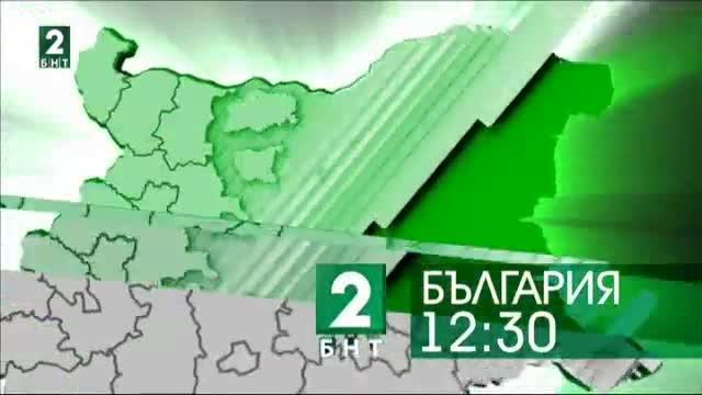 България 12:30 - 18.03.2018
