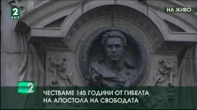 България 12:30 – 19.02.2018