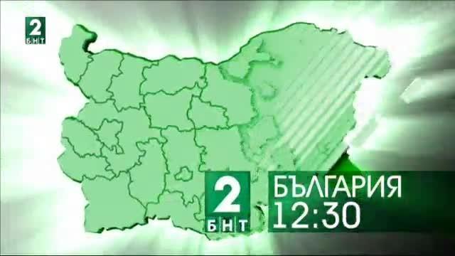 България 12:30 – 22.02.2018
