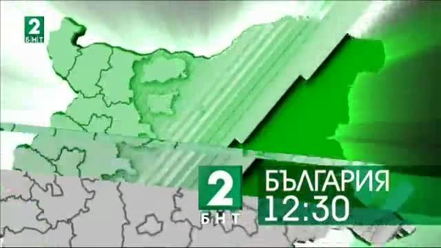 България 12:30 – 24.02.2018