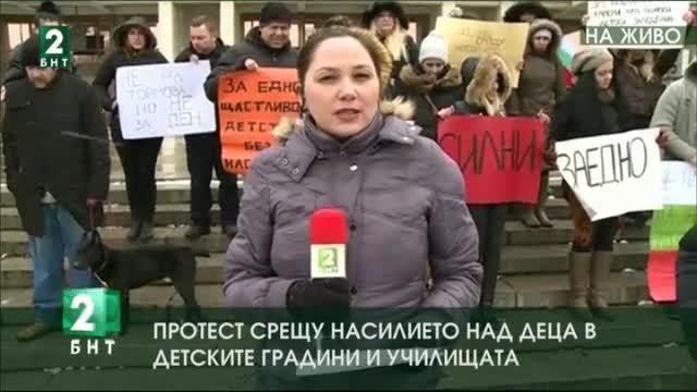 България 12:30 – 25.02.2018