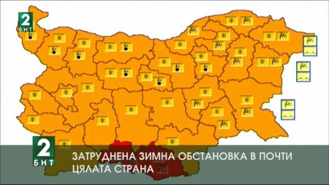 България 12:30 – 26.02.2018