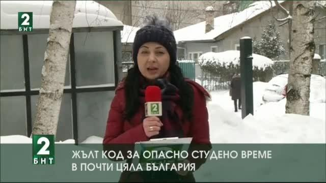 България 12:30 – 27.02.2018
