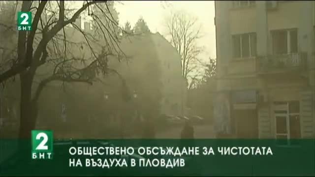 България 12:30 – 31.01.2018