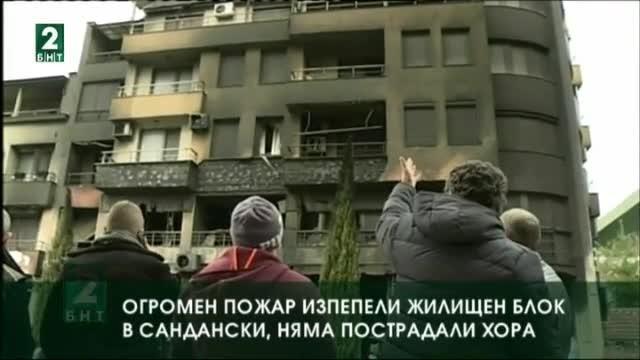 България 12:30 - 31.03.2018