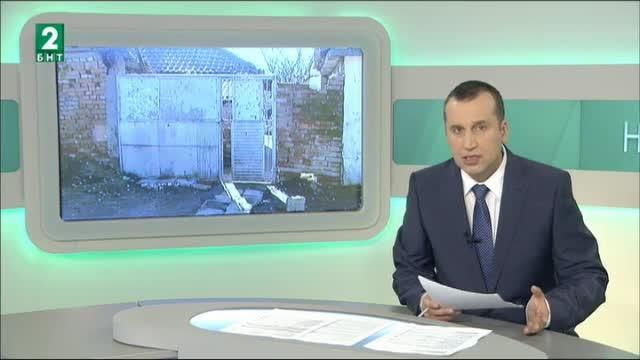 България 19:30 - 02.04.2018