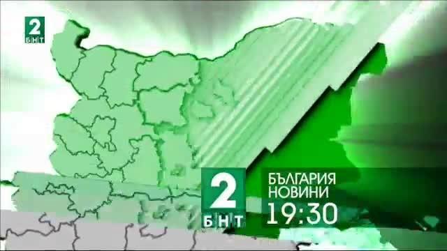 България 19:30 – 03.02.2018