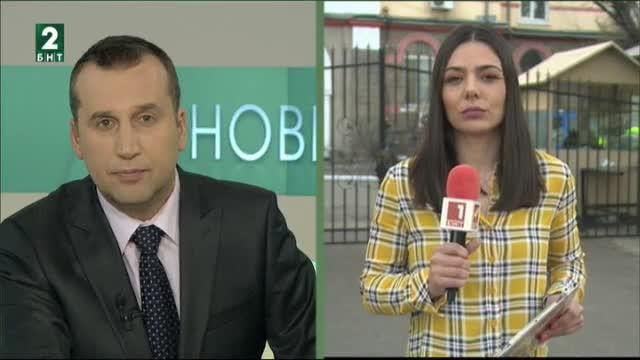 България 19:30 - 03.04.2018