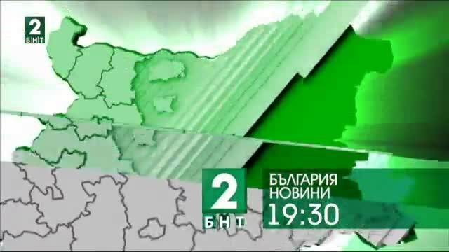 България 19:30 – 04.02.2018