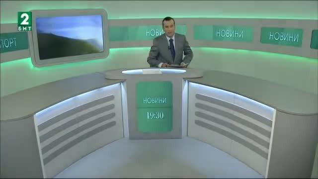 България 19:30 - 04.04.2018