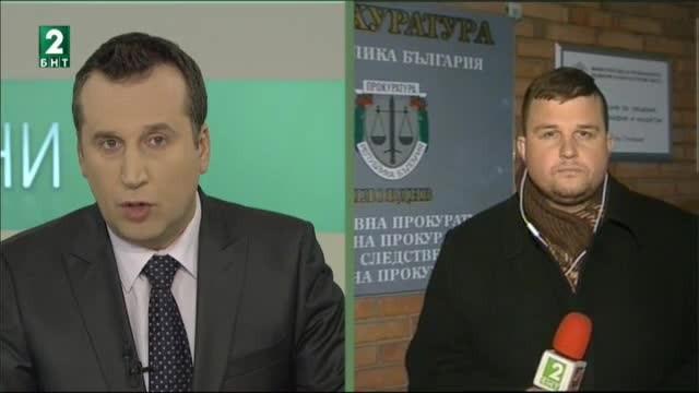 България 19:30 – 05.03.2018