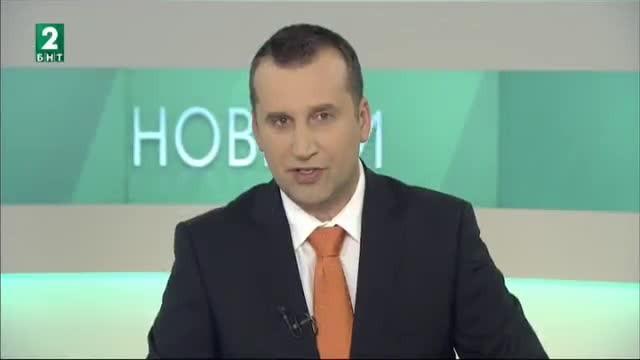 България 19:30 - 05.04.2018